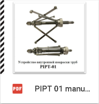 pipt01.png